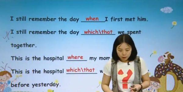 1—9年级英语语法教学 视频截图