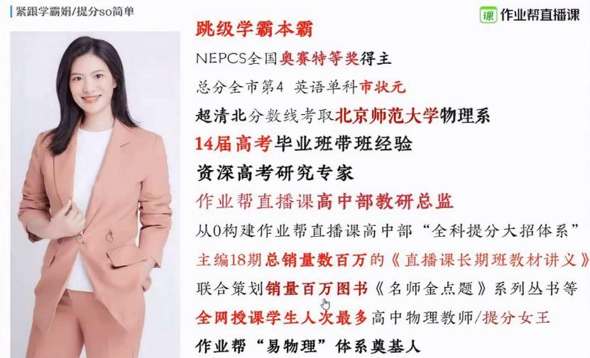 2021彭娟娟高二物理寒假班,选修3-2及3-5知识点总结