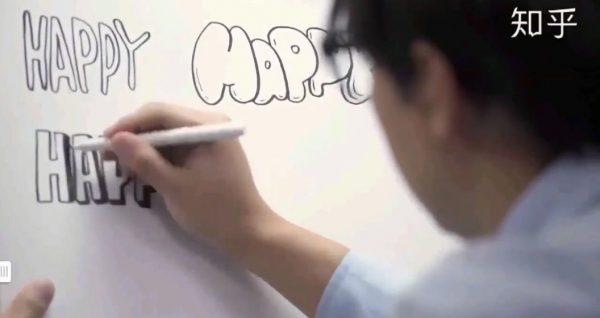 超简单插画课:一个月解锁手绘技能 视频截图